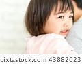 兒童飼養圖像 43882623
