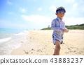 younger, brat, beach 43883237