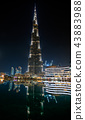 Dubai, United Arab Emirates - May 28 - Night view of Burj Khalifa - the highest building in the world - and lights reflection on the water. 43883988