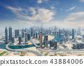 Aerial view of modern city skyscrapers in Dubai, UAE. 43884006