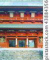 고야산, 공해, 홍법대사 43884356