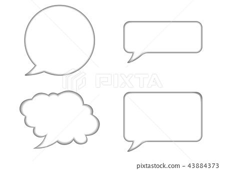 Relief-like cartoon speech bubble (gray) | Balloon Speech balloon vector data 43884373