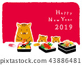 New Year's card 17 making osechi 43886481