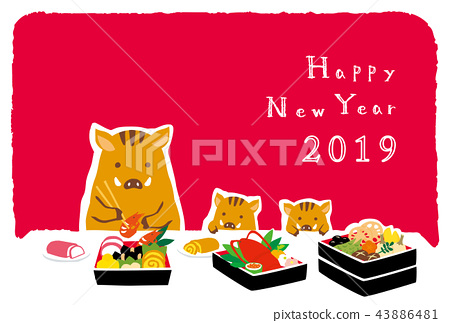 新年賀卡17製作osechi 43886481