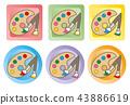 แป้นผสมสี,ไอคอน,แปรงวาด 43886619
