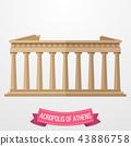 Acropolis of Athens icon on white background 43886758