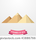 Pyramids Giza icon on white background 43886766