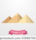 Pyramids Giza icon on white background 43886766
