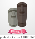 Moai Statues icon on white background 43886767