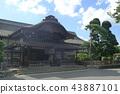 honmaru palace, entrance, entranceway 43887101