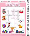 A cute toys crossword template 43887759
