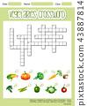 Vegetable crossword sheet template 43887814