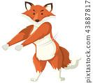A fox doing floss dance 43887817