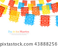 Mexico Flags Realistic Background 43888256