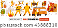 Experienced Fire Fighters Header Illustration 43888310