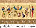 Egypt Horizontal Illustration 43888447