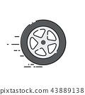 Car wheel. 43889138