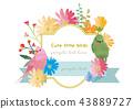 小鳥美好的框架 43889727