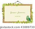 Little bird sign frame 43889730