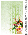 亥 和紙 年賀状 背景  43890523