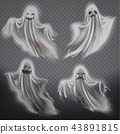 Vector ghosts, phantoms set. Halloween spooky spirits 43891815
