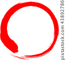 Round circle red brush letter 43892786