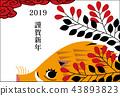 หมูป่า,2019,ไพ่ญี่ปุ่น 43893823