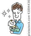Illustration material: father holding baby 43894436