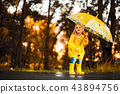 umbrella, autumn, girl 43894756
