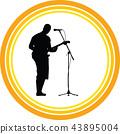 guitarist01 43895004