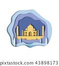 Taj Mahal Paper art style 43898173