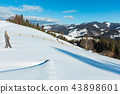 Winter mountain rural snow covered hill slope 43898601