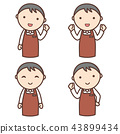 超市,咖啡馆和酒店业务的文员 43899434