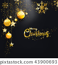 Merry Christmas Happy New Year gold Xmas glitter 43900693