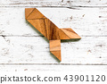 Tangram puzzle in missile or rocket shape 43901120