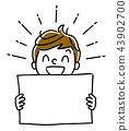 Illustration material: boy showing paper 43902700