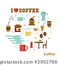 coffee flat design 43902766