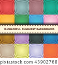background burst sunburst 43902768