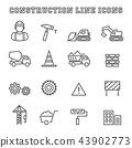 construction line icons 43902773