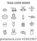war line icons 43902967