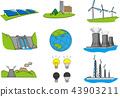 발전소, 전력, 흰색 배경 43903211