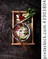 Traditional Vietnamese soup Pho Bo 43903804