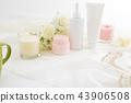 基本護膚品 美 美容 43906508
