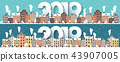 2019. Winter urban landscape. City with snow. Christmas and new year. Cityscape. Buildings.Vector 43907005