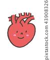 心 心臟的 有益健康的 43908326