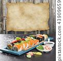 Japanese sushi set on a rustic dark background. 43909659