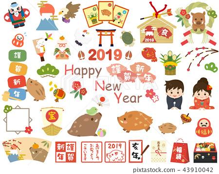 新年快樂 過年 新年好 43910042