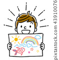 Illustration material: boy showing drawing 43910076