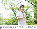 慢跑中間男性步行圖像 43910239