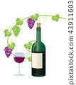 보르도 와인 43911603